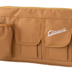 """Laukku SIP """"Classic"""" hanskalokeroon, vaalean ruskea nylon"""